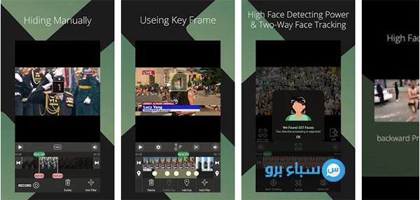تطبيق PutMask لأخفاء الوجوه المتحركة في الفيديوهات