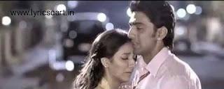 Jaay Pakhi Ure [ যায় পাখি উড়ে ] Lyrics in bengali-Romeo