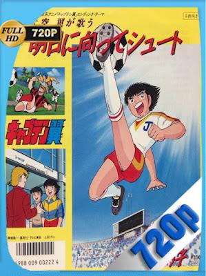 Super Campeones: La Revancha (1985) [HD] [960p] [Latino] [GoogleDrive] [MasterAnime]
