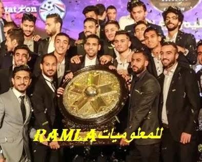 احتفال لاعبي الأهلي بدرع الدوري المصري الممتاز