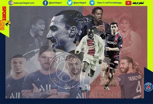 قائمة اللاعبين العشرة الافضل في تاريخ باريس سان جيرمان