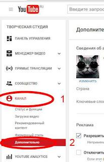 как не показывать подписчиков канала Youtube