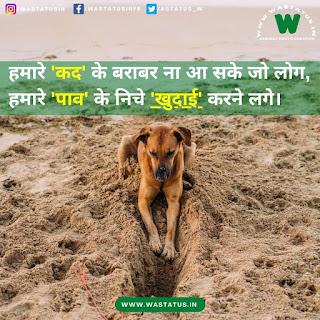 whatsapp status for girl attitude in hindi गर्ल ऐटिटूड स्टेटस