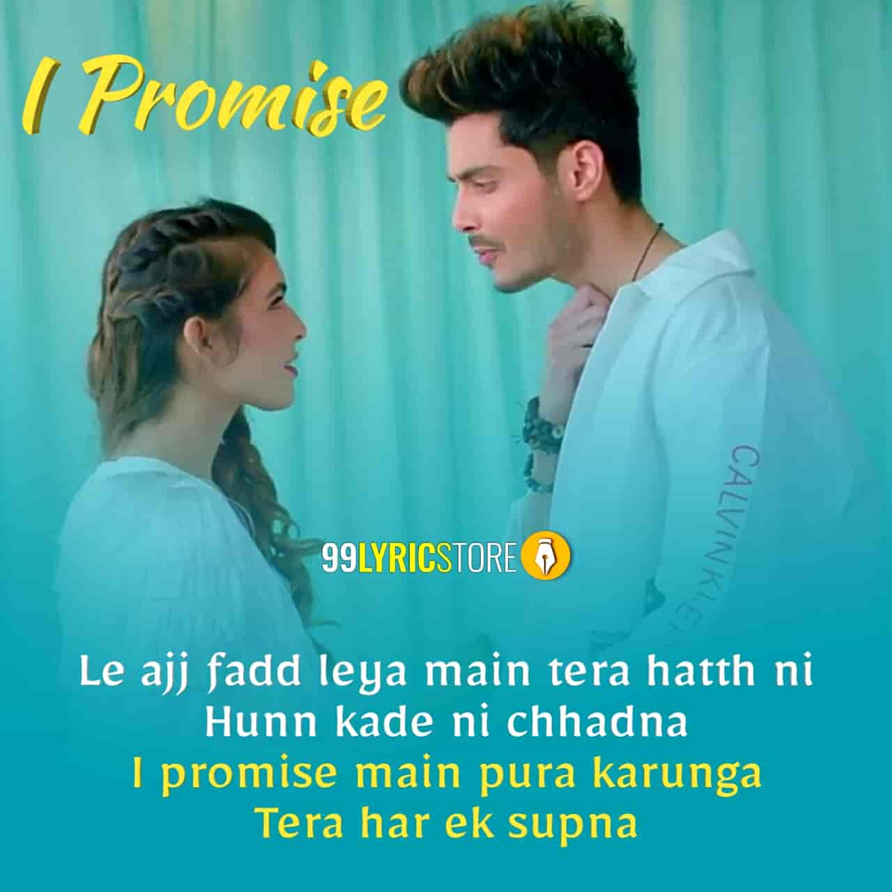 I Promise Punjabi Song Sung by Gurnazar Chattha