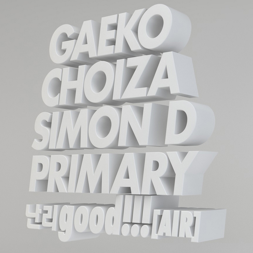 [Single] GaeKo, ChoiZa, Simon D., Primary – NaliGood!!! (AIR)
