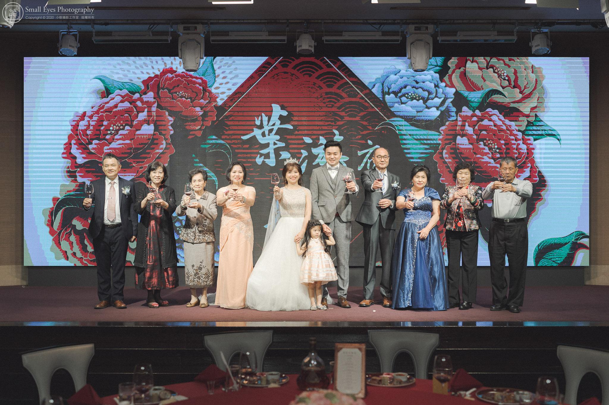 【婚禮紀實】婚攝小眼 - 俊寬 & 依頻 - 婚禮紀錄 @台北國賓大飯店