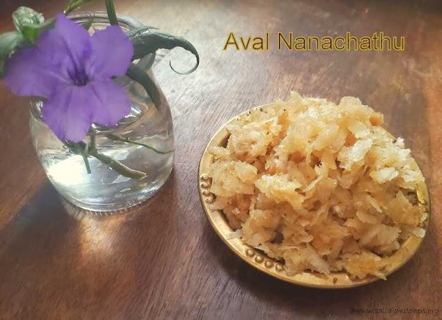 images of Aval Nanachathu / Kerala Sweet Poha Recipe / Sweet Aval with Jaggery Recipe / Sweetened Beaten Rice Flakes / Innipu Aval Recipe - No Cooking Recipe