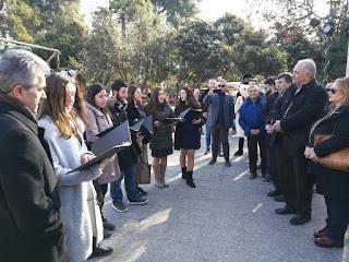 Ευχές, ήχους, μελωδίες και εορταστικές νότες πλημμύρισε το «Πάρκο των Χρωμάτων» - Τα κάλαντα της Πρωτοχρονιάς άκουσε ο Δήμαρχος Κατερίνης Σάββας Χιονίδης