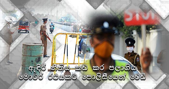 gossip news srilanka