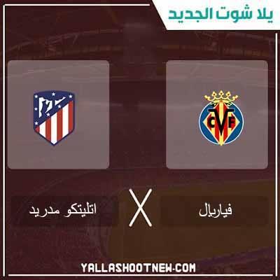 مشاهدة مباراة اتلتيكو مدريد وفياريال بث مباشر اليوم 23-02-2020 فى الدورى الاسبانى