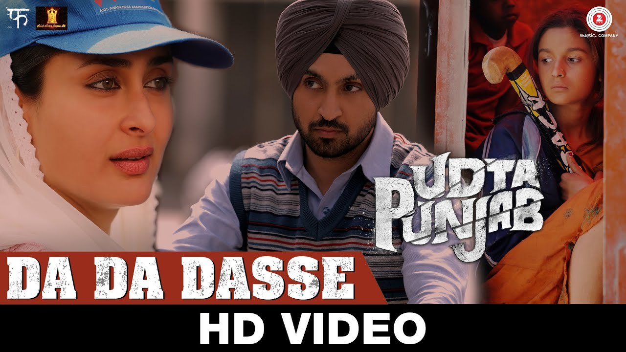 Da Da Dasse Lyrics In Hindi Udta Punjab Bollywood song