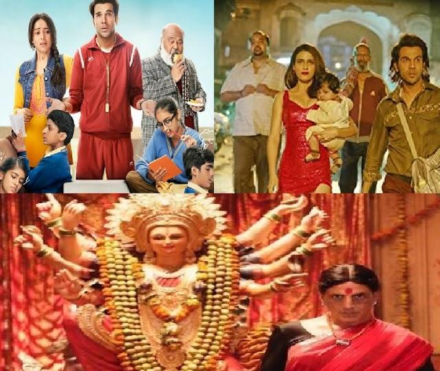 November released movie list in Hindi : नवम्बर 2020 में रिलीज होगी ये शानदार फिल्में, देखें लिस्ट