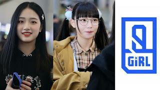 AKB48 Team SH members will take part in Qing Chun You Ni 2