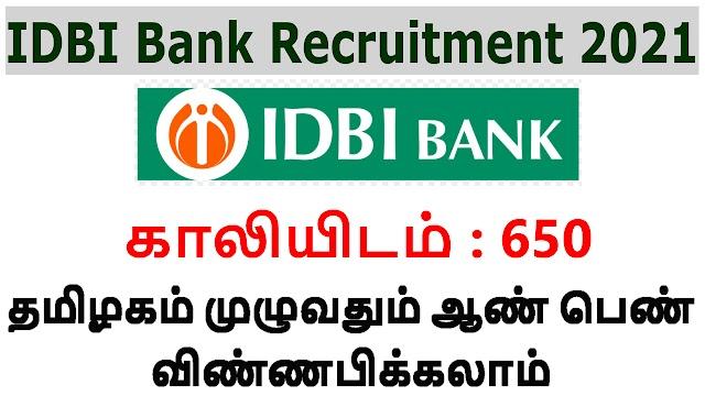 IDBI Bank Recruitment 2021 for Assistant Post 650 Vacancies   IDBI Bank Jobs 2021