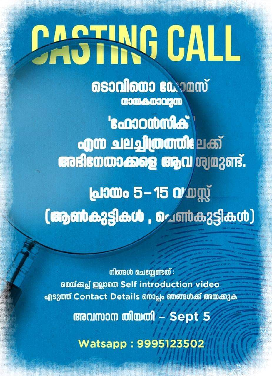 Casting Call For Movie Forensic Starring Tovino Thomas