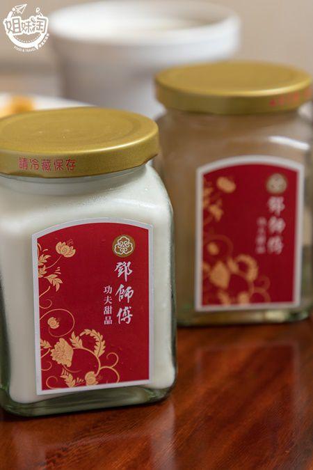 鄧師傅功夫菜-新興區中式料理推薦