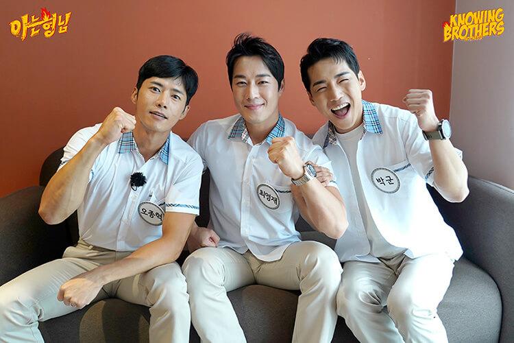 Nonton streaming online & download Knowing Bros eps 296 bintang tamu Oh Jong-hyuk, Choi Young-jae & Park Goon subtitle bahasa Indonesia