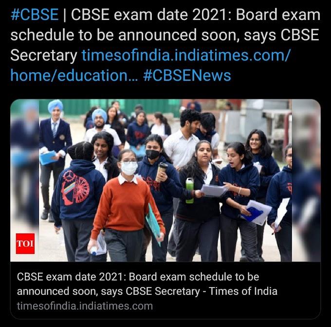 CBSE Exam 2021: Board Announces Tentative Dates For Class XII Practical Exams