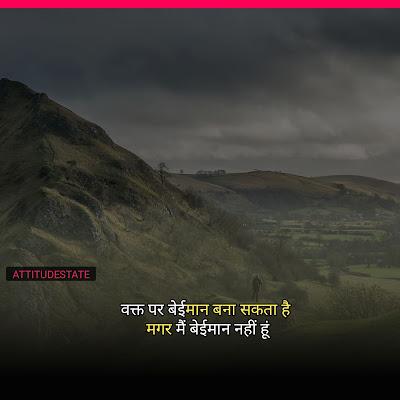 motivational shayari for girlfriend in hindi