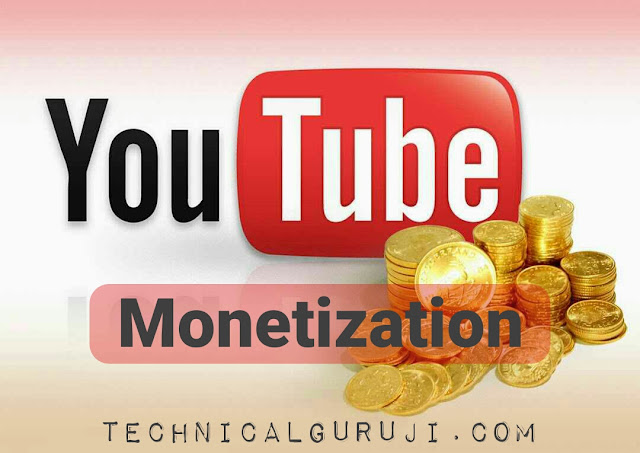 Youtube Video Monetization Kya Hai or Youtube Videos Ko Monetize Kaise Kare (Youtube Monetization Criteria in Hindi)