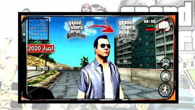 تحميل لعبة جاتا سان اندرس الاصلية مجانا GTA San Andreas 2021