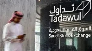اهم 3 اسهم سعودية نجحت في الارتفاع وتحقيق ارباح كبيرة اليوم 2021.