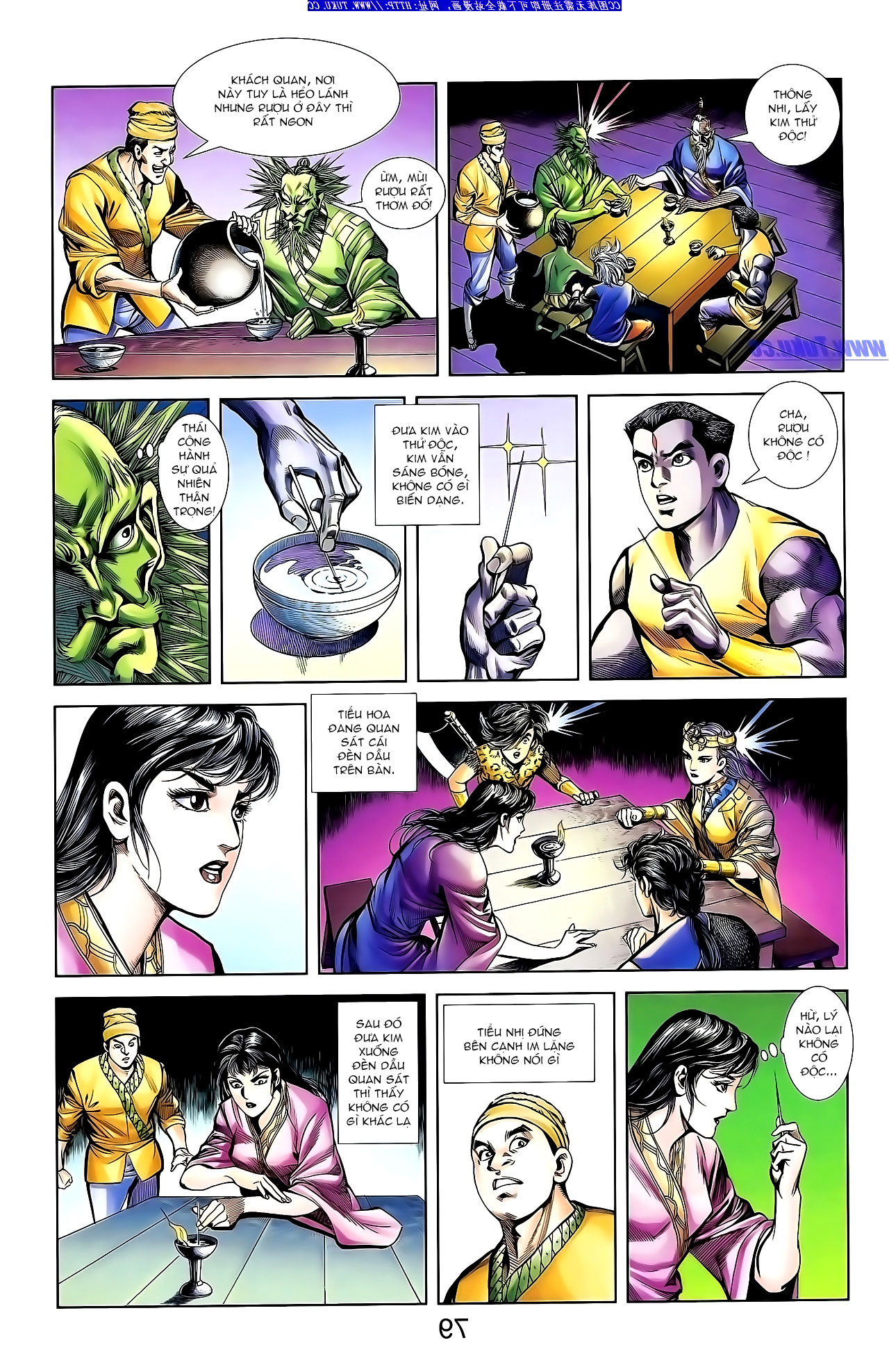 Cơ Phát Khai Chu Bản chapter 141 trang 23