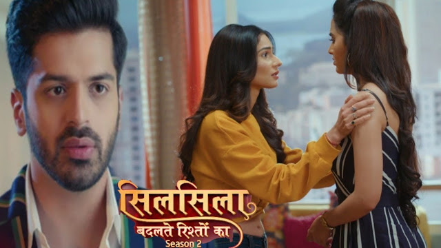 Shocking Twist and turns ahead in Colors Tv Silsila Badalte Rishton Ka 2