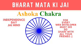 Create Ashoka Chakra using HTML and CSS with Source Code [Hindi]