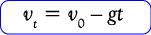 Rumus kecepatan pada t sekon pada gerak vertikal ke atas