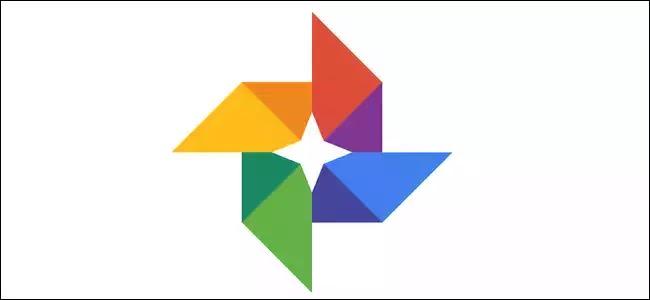 طريقة استخدام محرر صور جوجل الجديد