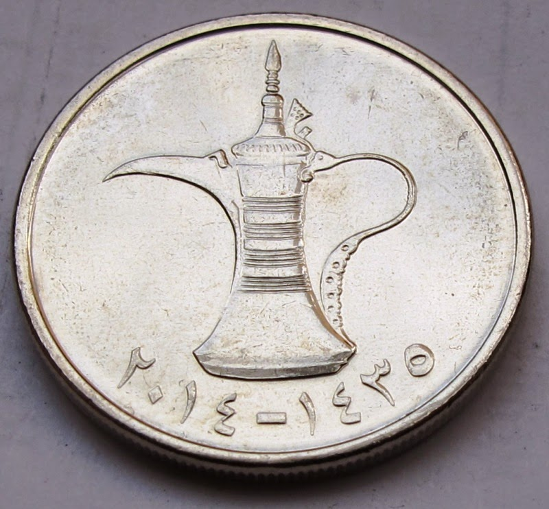 2017 1435 United Arab Emirates Dirham