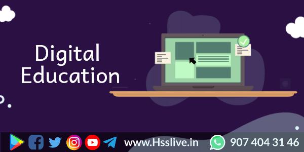 digital education in kerala