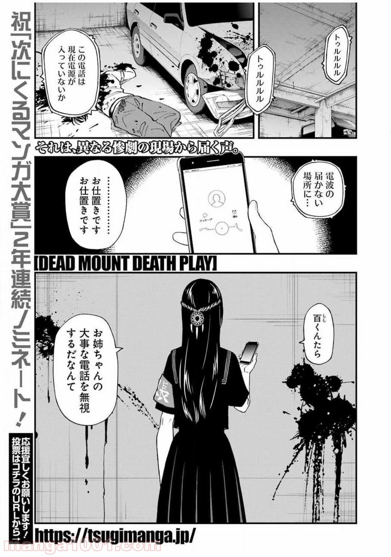 漫画raw url