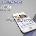 E-BBM - BBM TERBARU V3.3.7.91