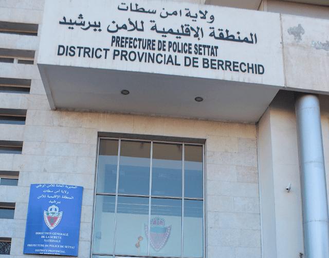 حملة تمشيطية لشرطة برشيد تسفر عن توقيف العديد من اللصوص و مروجي المخدرات