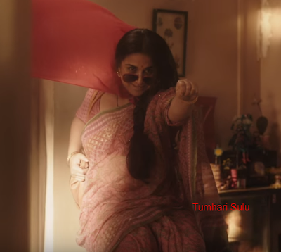 Tumhari Sulu Movie Trailer & Teaser Released