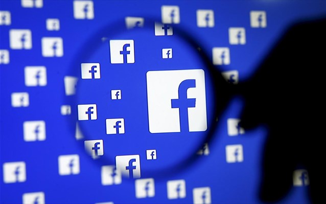 Εξιχνιάστηκε υπόθεση εκβίασης 21χρονου μέσω facebook!!!