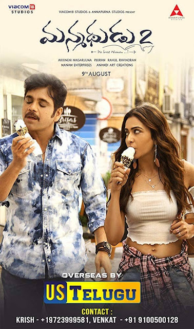 A still from the film Manmadhudu 2 (2019)   Samantha Akkineni, an Indian Tamil and Telugu renowned actress has cast in Manamadhudu 2 (2019) Telugu film with her father-in-law Nagarjuna Akkineni. Marriage of Nagarjuna's son Naga Chaitanya and Samantha is accomplished in 2017. Before, Samantha and Nagarjuna Akkineni have cast in Manam (2014) and in Raju Gari Gadhi (2015) movies. Manmadhudu 2 (2019), a romantic comedy movie, is a remake of the French film I Do (2006) (Rent a Wife) directed by Eric Lartigau based on the original idea of Alain Chabat. But the film title is taken from Nagarjuna's original work Manmadhudu (2002). Manmadhudu 2 is directed by Rahul Ravindram and produced by Nagarjuna Akkineni and P. Kiran under the production banners of Annapurna Studios, Anandi Art Creations and Viacom18 Motion Pictures. Though it stares Nagarjuna Akkineni and Rakul Preet Singh in the lead roles, Samantha Akkineni, Akshara Gowda, Keerthy Suresh, Devadarshini, Vennela Kishore, Brahmanandam, Rohini, Rao Ramesh, Lashmi and others stare in some important roles. The film is released on 9th August, 2019 in India.     Manmadhudu 2 (2019) Telugu Movie Poster    Watch the official trailer of the film Manmadhudu 2 (2019) here...