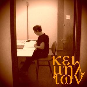 Quem revisa a tese na Keimelion conta com nossa parceria.