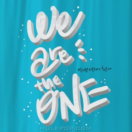 PARK KI RYANG, BOHYE, CHOI YOUN AH – We Are The One – Single