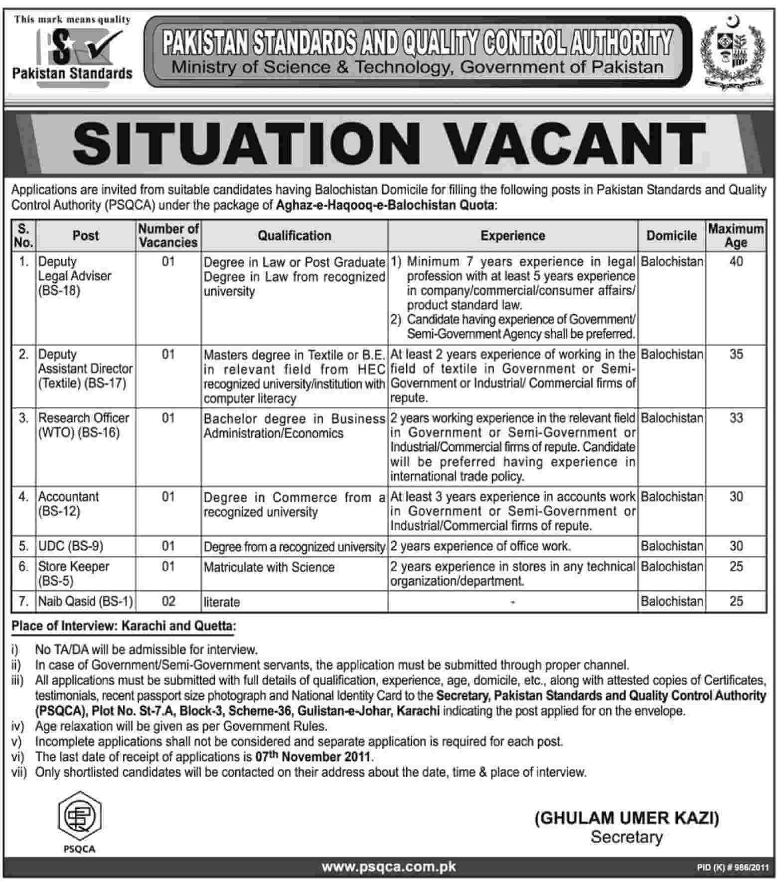PSQCA Jobs 2020 Pakistan Standard Quality Control Authority
