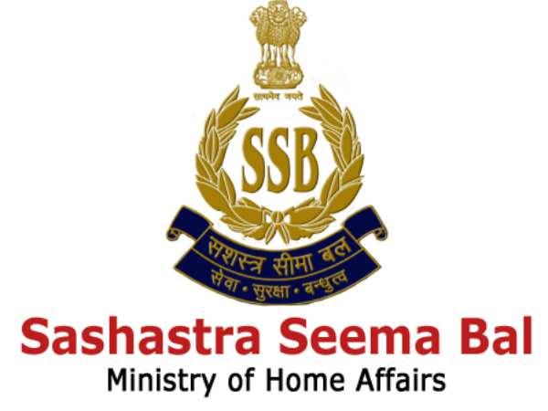 सशस्त्र सीमा बल (SSB) 2019:- में 150 पदों पर भर्तिया ..अधिक जानकारी के लिए ..विभागीय नोटिफिकेशन Download करें