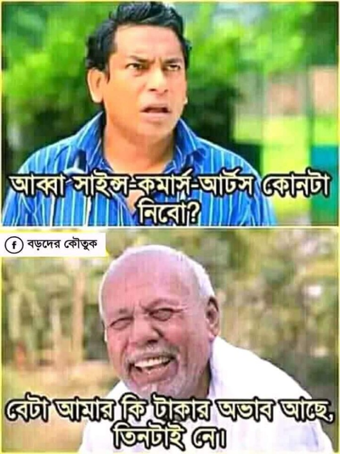 Fb funny photo comment bangla download