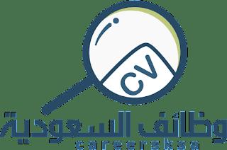وظائف خالية فى مؤسسة مدراراليمامة فى السعودية 2019