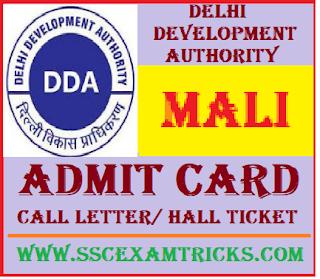 Delhi DDA Mali Admit Card