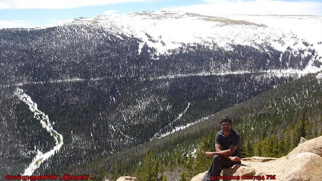 Rainbow Curve Overlook scenic viewpoint