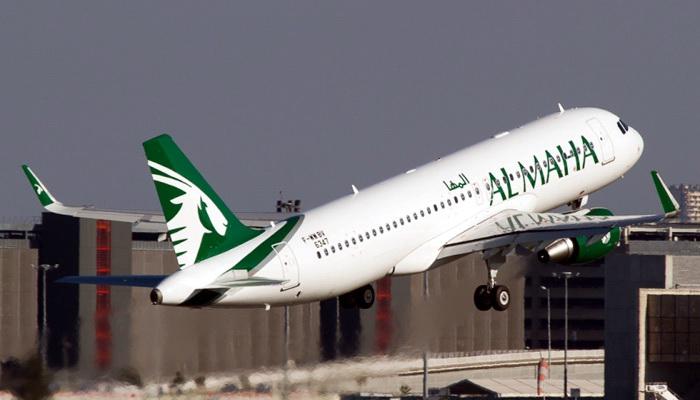 طيران المها Al Maha Airways