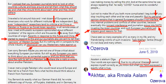 This is how, diverting a mediation assignment, Olga Leonidovna Ozera used it to teach a lesson to an European citizen and insanely propeled the mentally sick Ramla Akhtar.