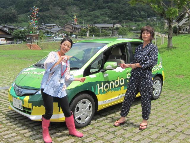五木村観光協会 事務局Blog: ホンダ・スマイルミッション来村